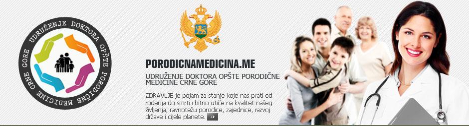 web UDOPMCG